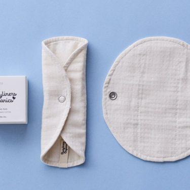 Pantyliners Organics 羽つき布製パッド