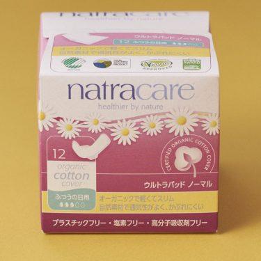natracare ウルトラパッド ノーマル 22cm [羽つき/ふつうの日用]