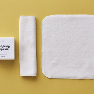 Pantyliners Organics 羽なし布製パッド
