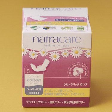natracare ウルトラパッド ロング 30cm[羽つき/多い日〜夜用]