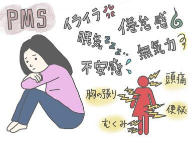 「我慢は美徳」という考えはもうやめよう。台湾に学ぶ、温かな生理文化