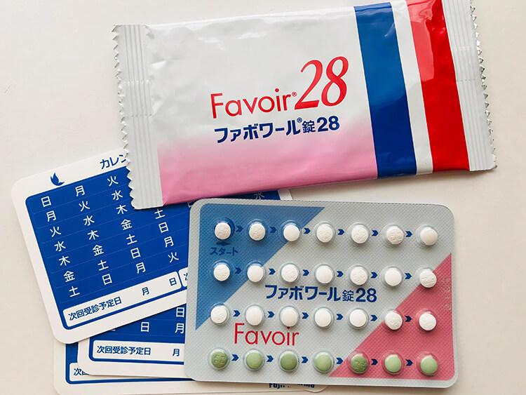 ピル 痛 生理 用量 低