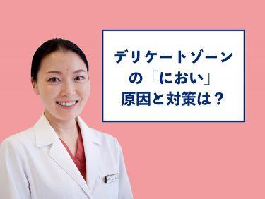 iroha INTIMATE WASH デリケートゾーン用ソープ (フォームタイプ)