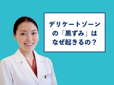 YES インティメイト・オイルローション OB[オイル保湿ケア]