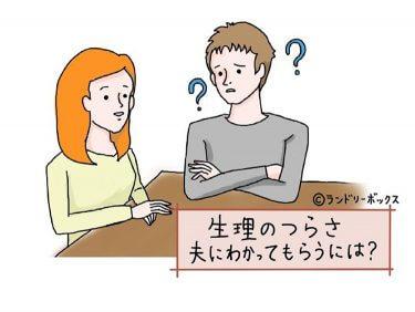 """犬山紙子さん、愛情を口に出すと「おまじないのように効いてくる」 夫・劔樹人さんと""""横の関係性""""でいるために"""