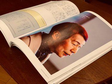 """疲れて活字も読めないときに """"わたし""""に戻れる処方箋【#お家で読みたいワタシの本:佐々木ののか編】"""