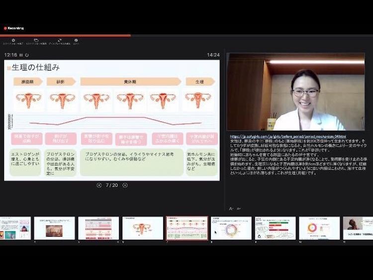 女子高生50名が産婦人科医に質問!N高コラボ「オンライン生理ワークショップ」開催