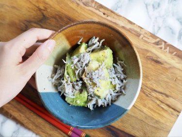 【簡単レシピ】低カロリーでむくみも解消!やみつきになる、ピリ辛こんにゃくのオランダ煮