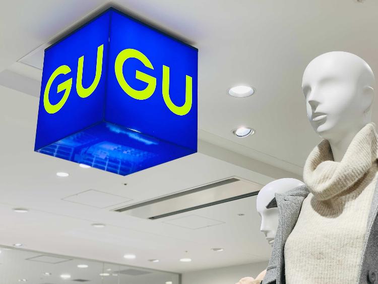 GU、生理の日を快適にする「吸水ショーツ」来春販売へ。「どんなときもファッションを快適にお楽しみいただきたい」