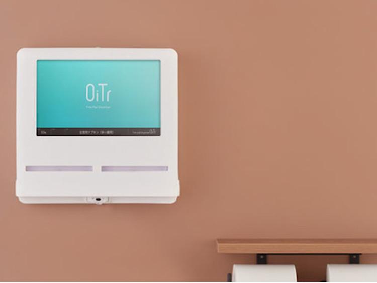 公共施設のトイレで生理用ナプキンを無料提供する「OiTr」のテスト運用が開始。夏に本格リリースへ