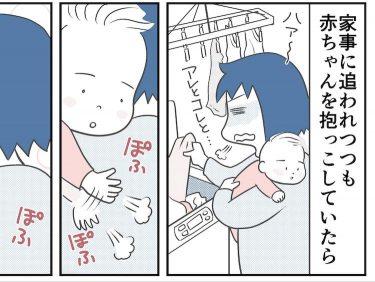 【漫画】感情が四季のように揺れ動く。HSPの私が嬉しかった、夫からの接し方