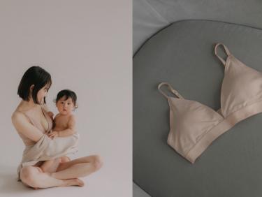 【吸水ブラレット+吸水ショーツプレゼント】授乳期用ノンワイヤー吸水ブラレット「Rinē(リネ)」の予約販売がついに開始!
