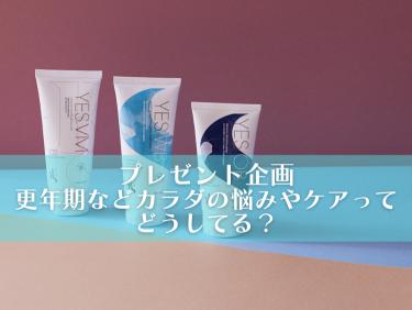「閉経」への向き合い方は国によってこんなに違う。日本人女性は、ホットフラッシュよりも、夫の健康?